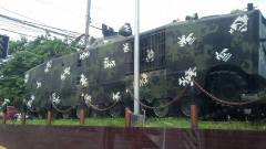 Marines AFP PN (1)