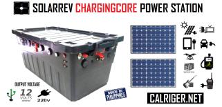 SolarRev ChargingCore Power Station Pic white
